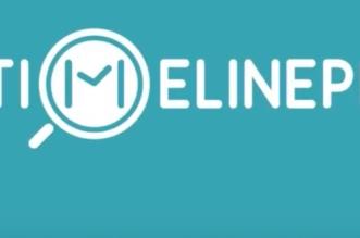 timelinepi-educore